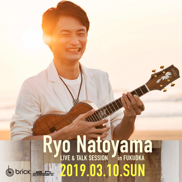 『名渡山遼 LIVE & TALK SESSION in FUKUOKA 』開催決定 !!