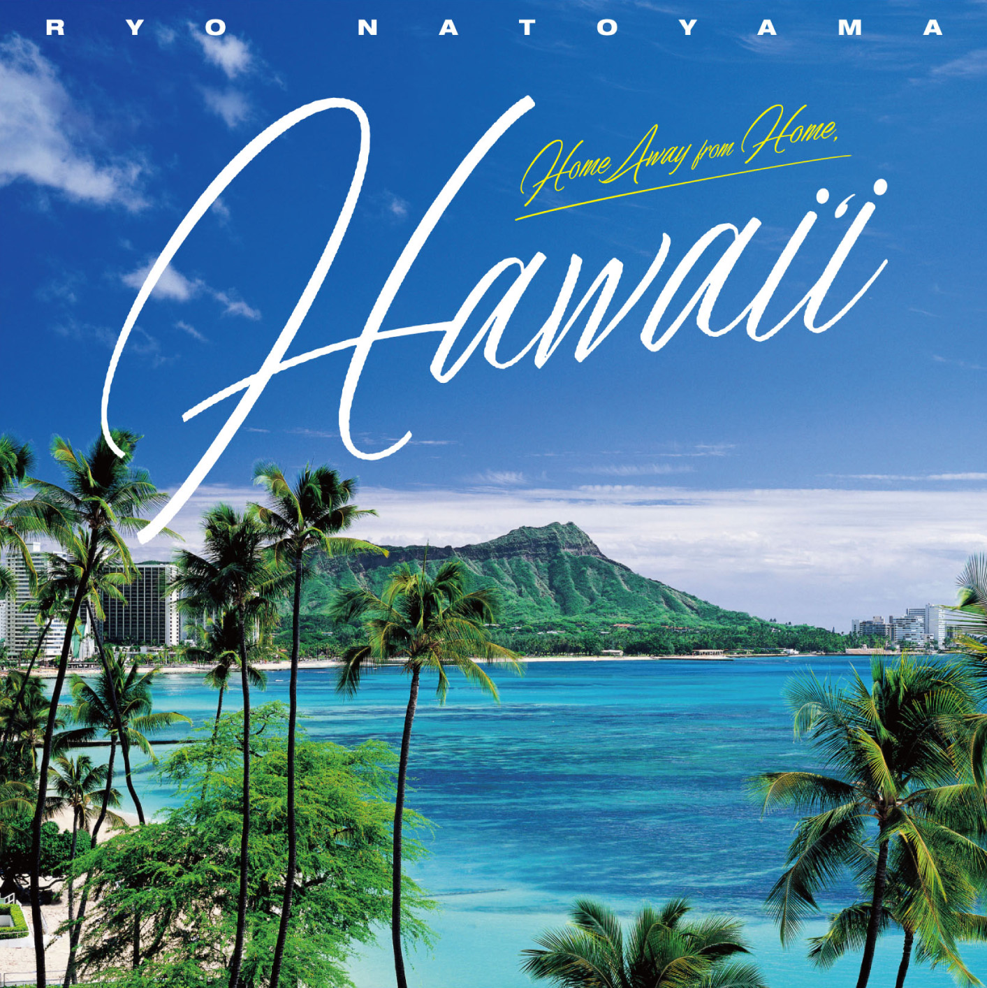 "「Home Away from Home,""HAWAI'I」 ホーム・アウェイ・フロム・ホーム""ハワイ"""