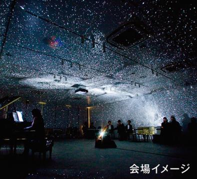 2019.09.14ラフォーレ原宿にて開催される星空ライブ、『THE STARRY LIVE by J-WAVE』出演決定!