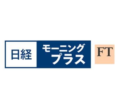 BSテレ東「日経モーニングプラスFT」エンディングテーマを名渡山遼が担当!