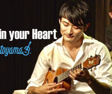 "Ryo Natoyama Live Tour 2019ライブ映像をYoutubeに公開!""Bloom in your Heart"""