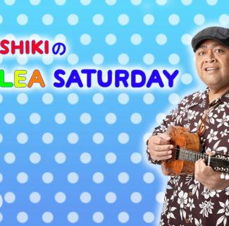 FM NACK5の番組「KONISHIKIのLEALEA SATURDAY」にゲスト出演決定!