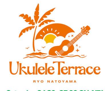 初 冠番組 !TOKYO FM 「 名渡山遼 の ウクレレテラス 」が4月より放送スタート!