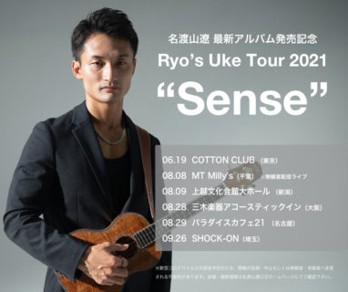 "Ryo's Uke Tour 2021 ""Sense"""