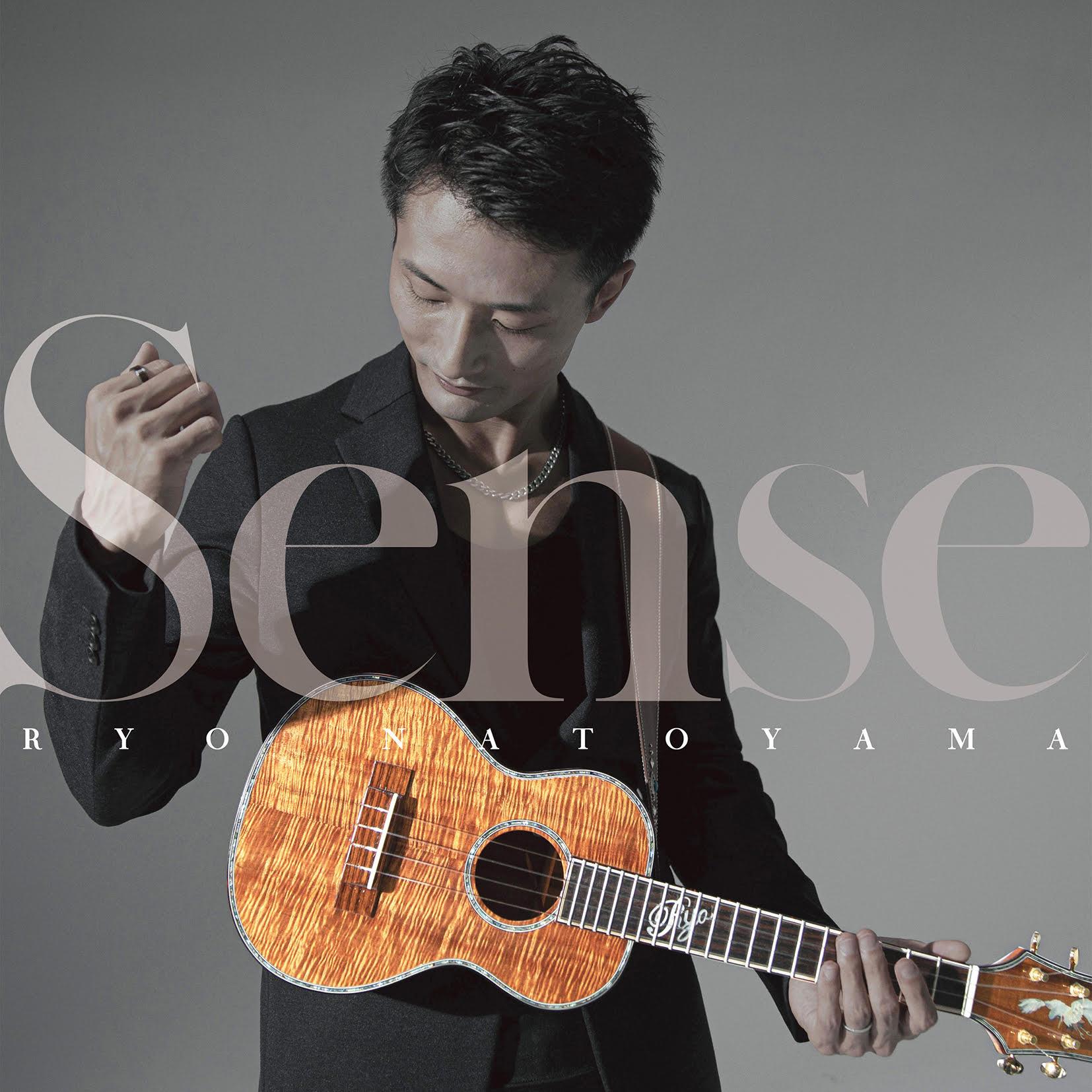 ウクレレ ・プレイヤー 名渡山遼 最新アルバム 『 Sense 』リリース & 最新ミュージックビデオ公開!