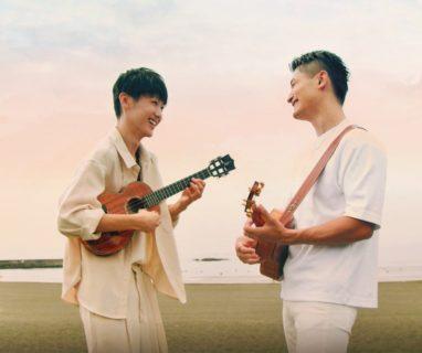 近藤利樹×名渡山遼 「NATSUTAIKEN」MV公開!