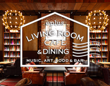 RYO NATOYAMA Live Tour 2019 〜Beatiful Island Feeling TOKYO〜 eplus LIVING ROOM CAFE&DINING 8月2日夜9時から先行抽選チケット受付開始!