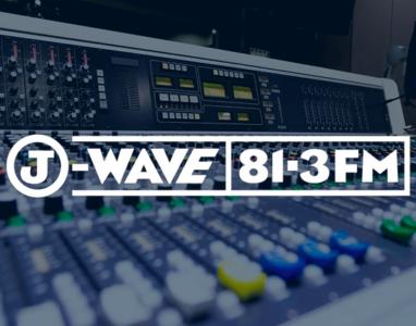 """8/13 (火)J-WAVE 81.3 FM """"STEP ONE"""" ゲスト出演決定!"""