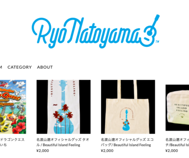 Ryo Natoyama Official Web Store OPEN!