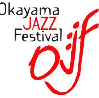 おかやま国際音楽祭・下石井3DAYS二日目に開催される「ジャズ・アンダー・ザ・スカイvol.7」に出演決定!