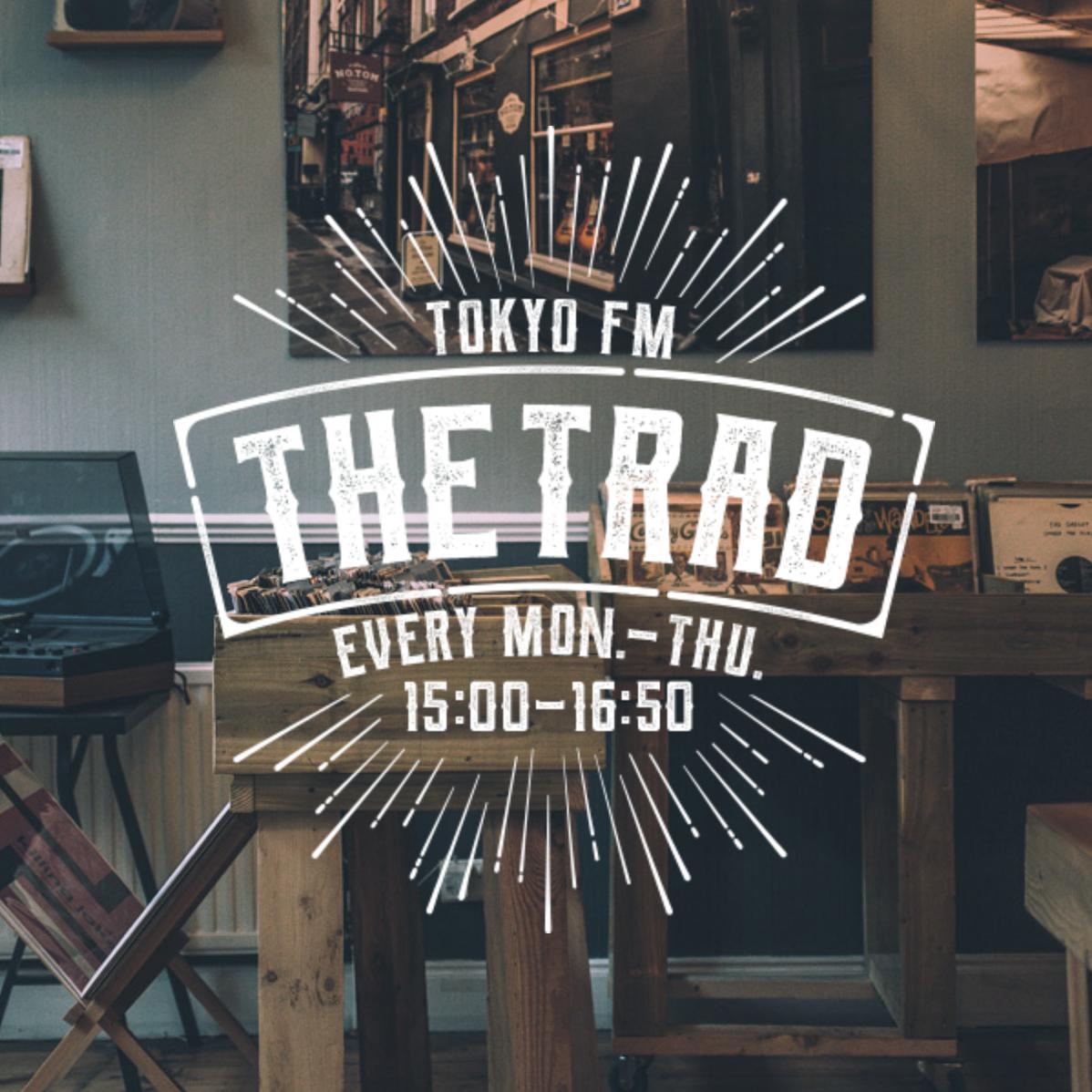 8月31日(月)15:00から放送のTOKYO FM「THE TRAD」に生出演が決定!