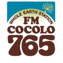 FM COCOLO「PRIME STYLE SATURDAY」に出演!