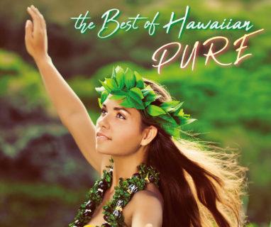 ベスト・オブ・ハワイアン ~PURE~